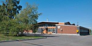 École de la Marée-montante Saint-Roch-des-Aulnaies
