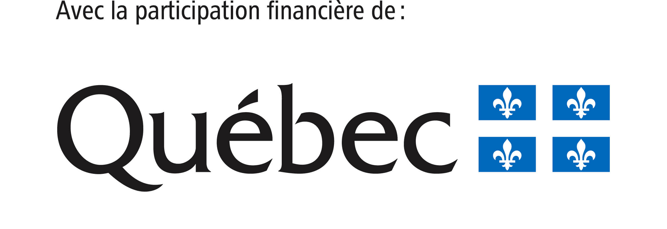 Gouvernement du Québec Formation Journalier Ouvrier d'usine manoeuvre Rivère-du-Loup Kamouraska CFPPA Pavillon-de-L'avenir Centre professionnel métier usine production fabrication